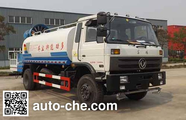 中汽力威牌HLW5160TDY多功能抑尘车
