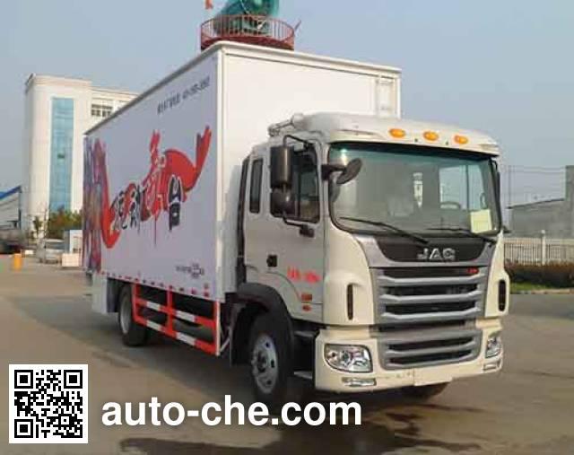 中汽力威牌HLW5160XWTHF5舞台车