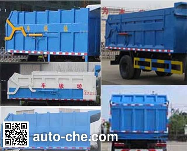Zhongqi Liwei HLW5161ZDJ5EQ docking garbage compactor truck