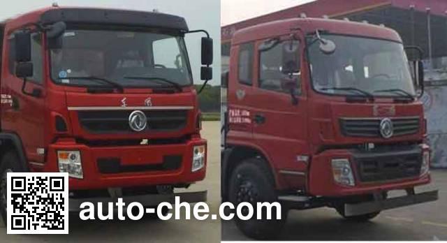 Zhongqi Liwei HLW5161ZLJE dump garbage truck