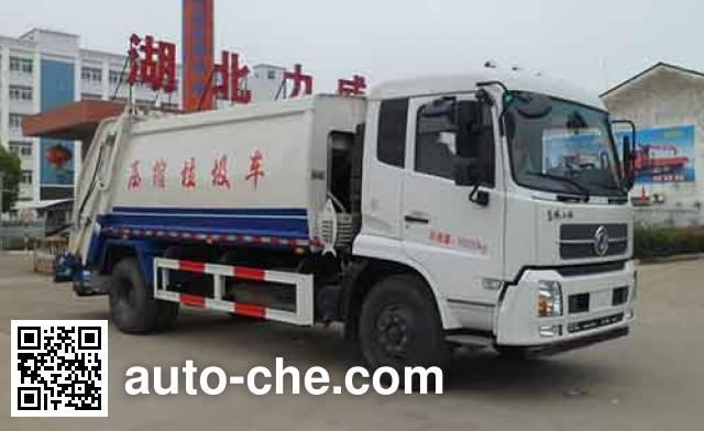 Zhongqi Liwei HLW5162ZYSD garbage compactor truck