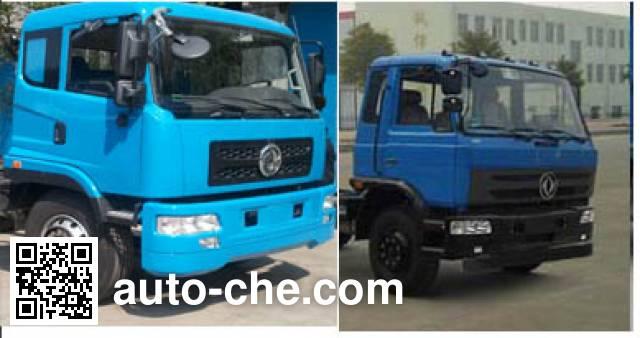 Zhongqi Liwei HLW5163ZYS5EQ garbage compactor truck