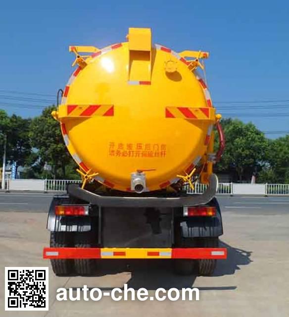 Zhongqi Liwei HLW5251GZX5DF biogas digester sewage suction truck