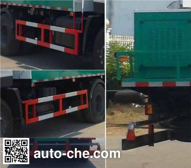 中汽力威牌HLW5252TDY5DF多功能抑尘车