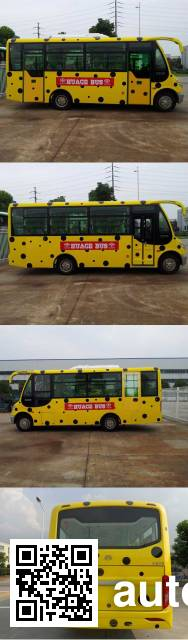 华新牌HM6601CFD4X城市客车