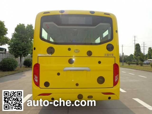 Huaxin HM6601CFN5X city bus