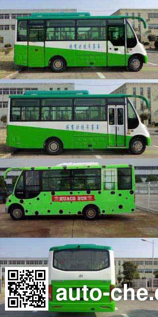 Huaxin HM6660CRBEV electric city bus
