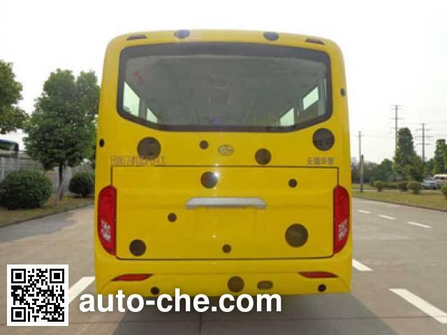 华新牌HM6740LFD5X客车