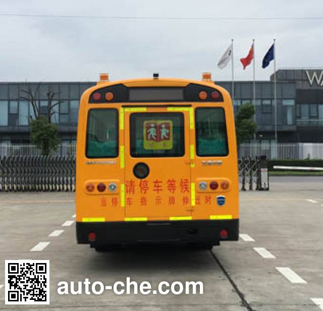 Huaxin HM6760XFD5XS primary school bus