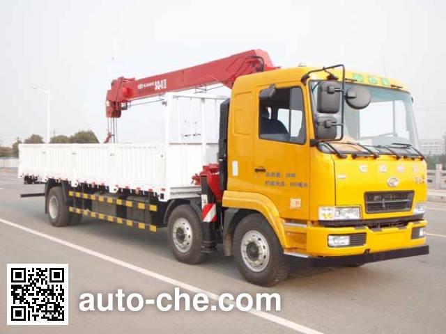 CAMC Star HN5250JSQ1L4 truck mounted loader crane