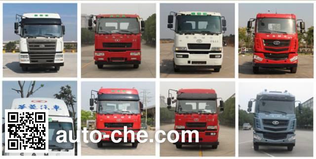 CAMC Star HN5251JSQ0L4 truck mounted loader crane
