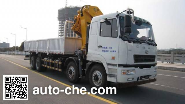 CAMC Star HN5310JSQ2L4 truck mounted loader crane