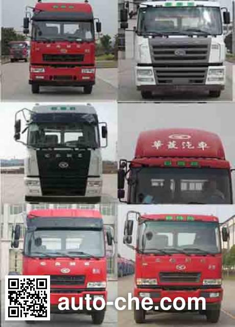 CAMC Hunan HNX5310JSQ0L4 truck mounted loader crane
