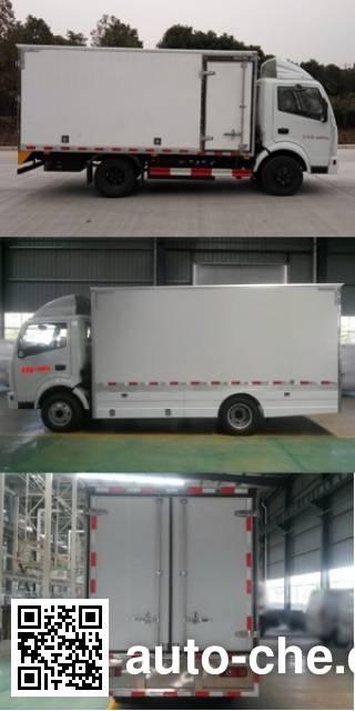 CHTC Chufeng HQG5041XXYEV4 electric cargo van