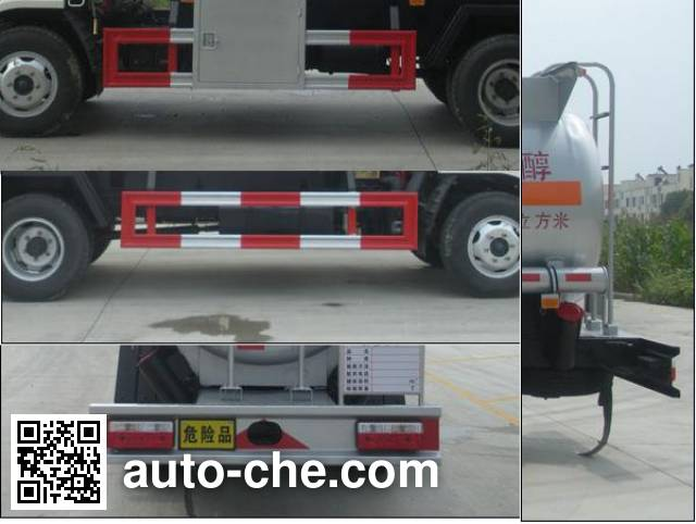 CHTC Chufeng HQG5070GRY4DF flammable liquid tank truck