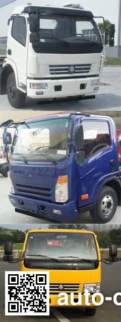 CHTC Chufeng HQG5080GJYGD5 fuel tank truck