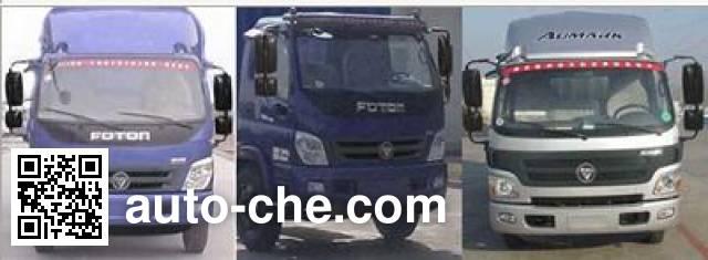 CHTC Chufeng HQG5120GJY4BJ fuel tank truck