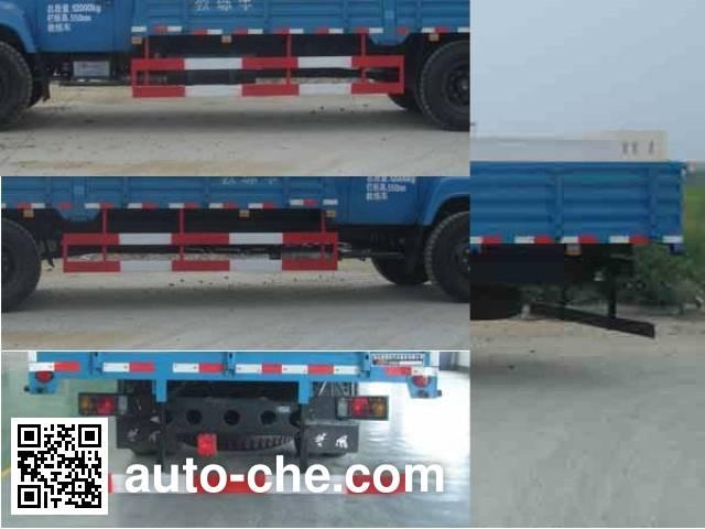 CHTC Chufeng HQG5123XLHFD4 driver training vehicle