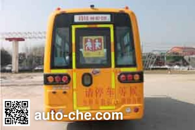 CHTC Chufeng HQG6581XC5 primary school bus