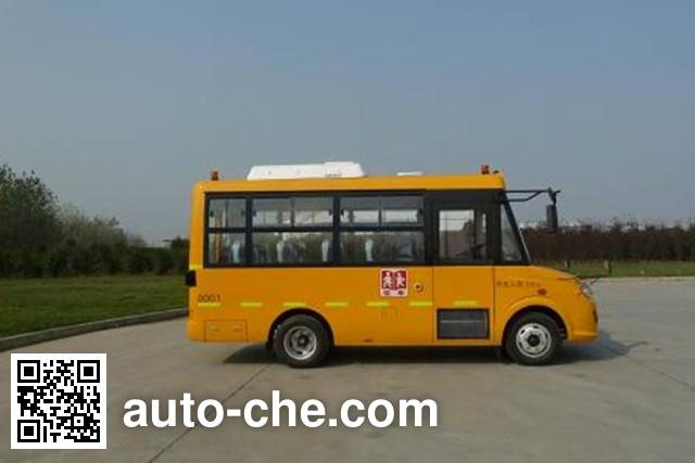 CHTC Chufeng HQG6690EXC4 primary school bus