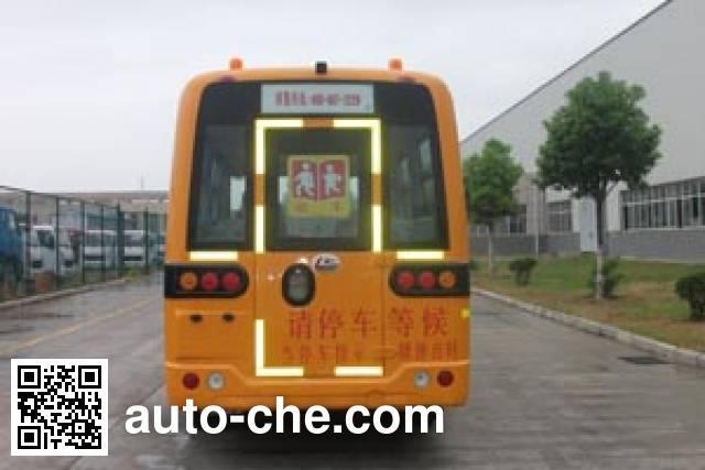 CHTC Chufeng HQG6582XC5 primary school bus