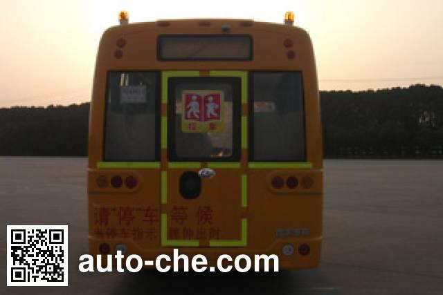 CHTC Chufeng HQG6661XC preschool school bus