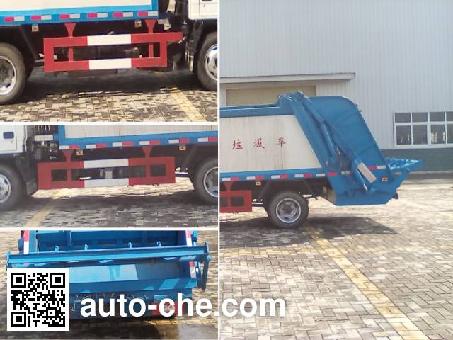 Rixin HRX5070ZYS garbage compactor truck