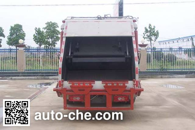 Rixin HRX5090ZYS garbage compactor truck