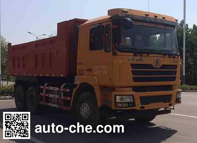 Rixin HRX5250ZLJ38DL dump garbage truck
