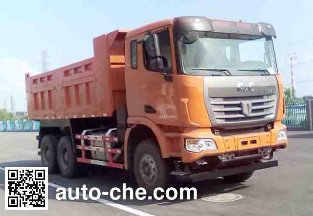 日昕牌HRX5250ZLJ38LH自卸式垃圾车