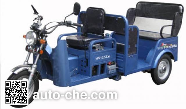Hensim HS125ZK auto rickshaw tricycle