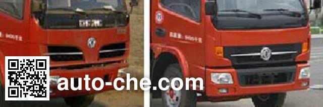 Yuhui HST5080TSLF4 street sweeper truck