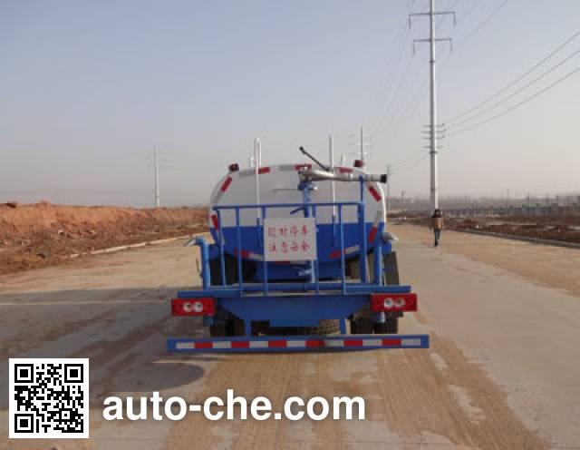 Yuhui HST5099GSSB sprinkler machine (water tank truck)