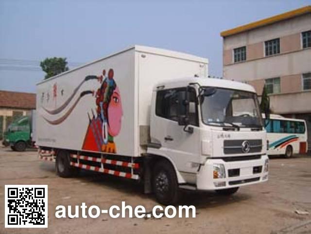 Hengshan HSZ5122XWT mobile stage van truck