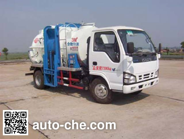 宏图牌HT5070ZYS压缩式垃圾车