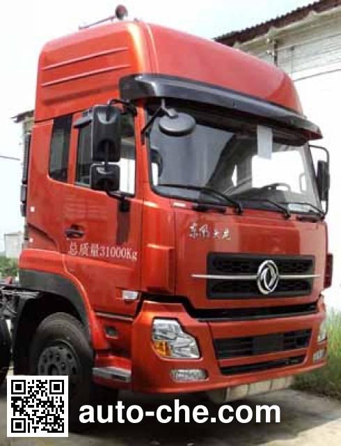 Hongtu HT5312GYQ3D liquefied gas tank truck