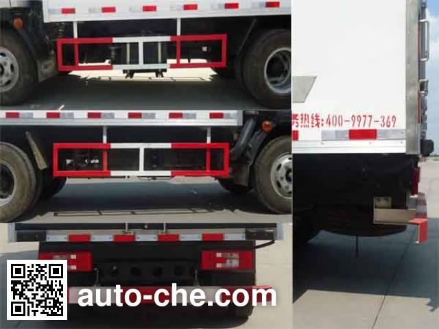 鸿天牛牌HTN5040XLC冷藏车