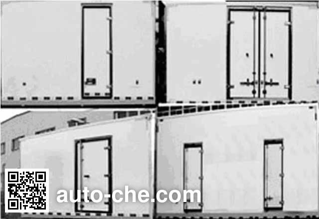 Hongtianniu HTN5160XLC refrigerated truck