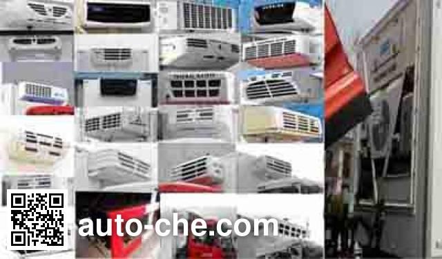 鸿天牛牌HTN5311XLC冷藏车