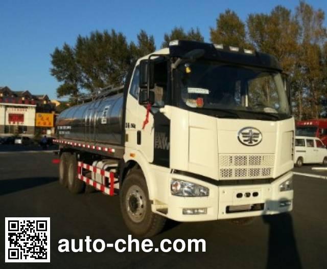 一工牌HWK5250GNY鲜奶运输车