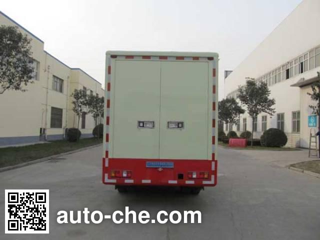 Bainiao HXC5040XSH mobile shop