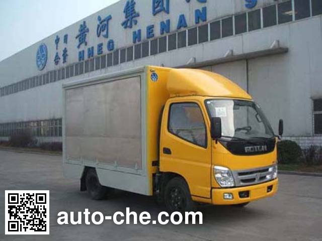 Bainiao HXC5040XSM mobile shop