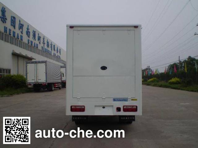 Bainiao HXC5040XSM2 mobile shop