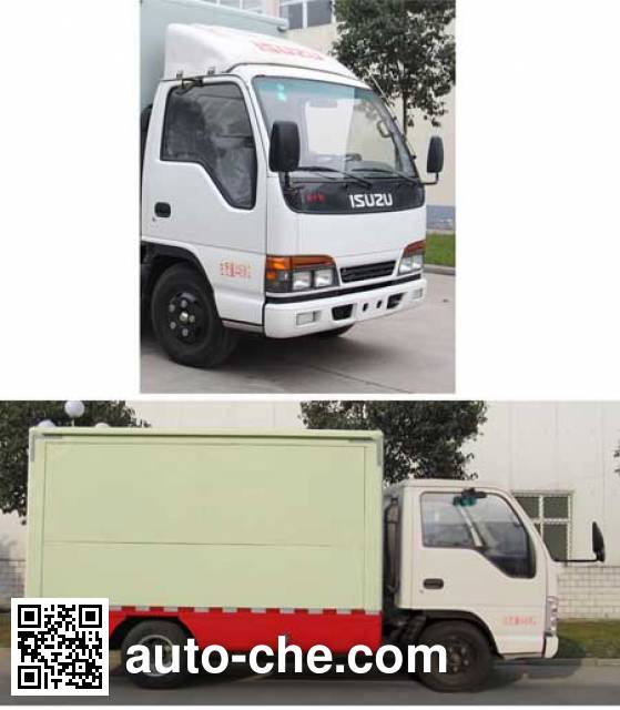 Bainiao HXC5042XSH mobile shop