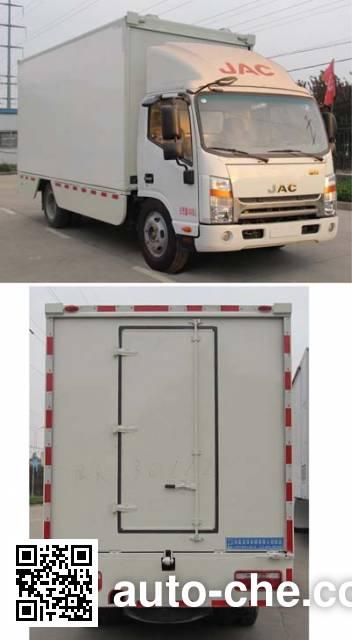 Bainiao HXC5043XWT5 mobile stage van truck