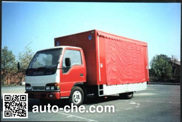 Bainiao HXC5050CPY beverage truck