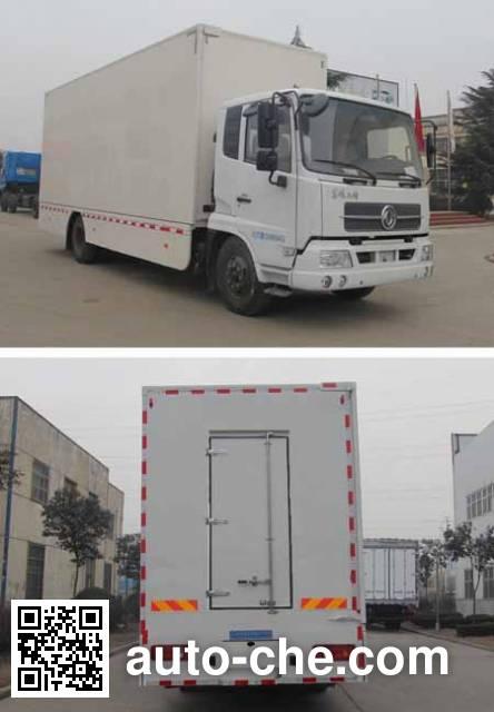 Bainiao HXC5122XWT mobile stage van truck