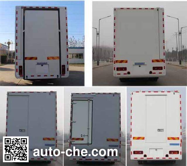 Bainiao HXC5161XZS show and exhibition vehicle