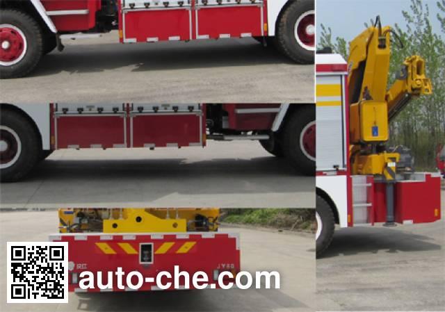 汉江牌HXF5120TXFJY80抢险救援消防车