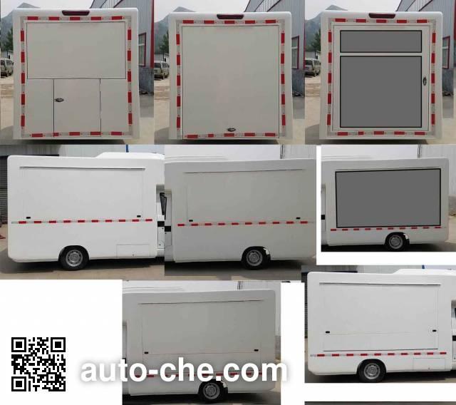 Yuanwang HXW5030XSHPT mobile shop